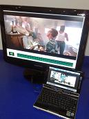 PowerVR VXD Bild 2